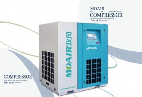 牧风永磁变频空压机MFV50A 37Kw