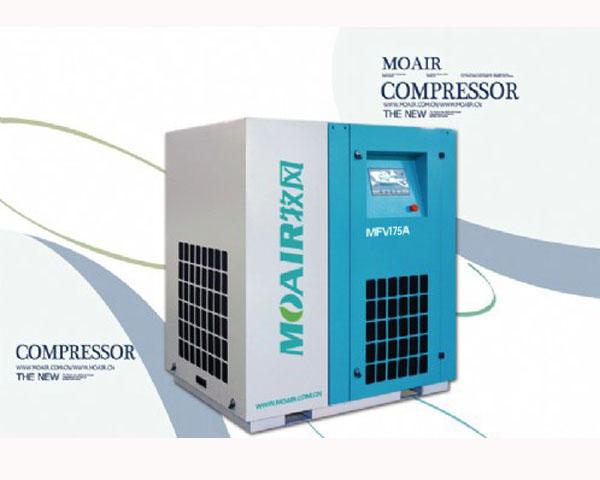 牧风132KW MFV175A永磁变频空压机