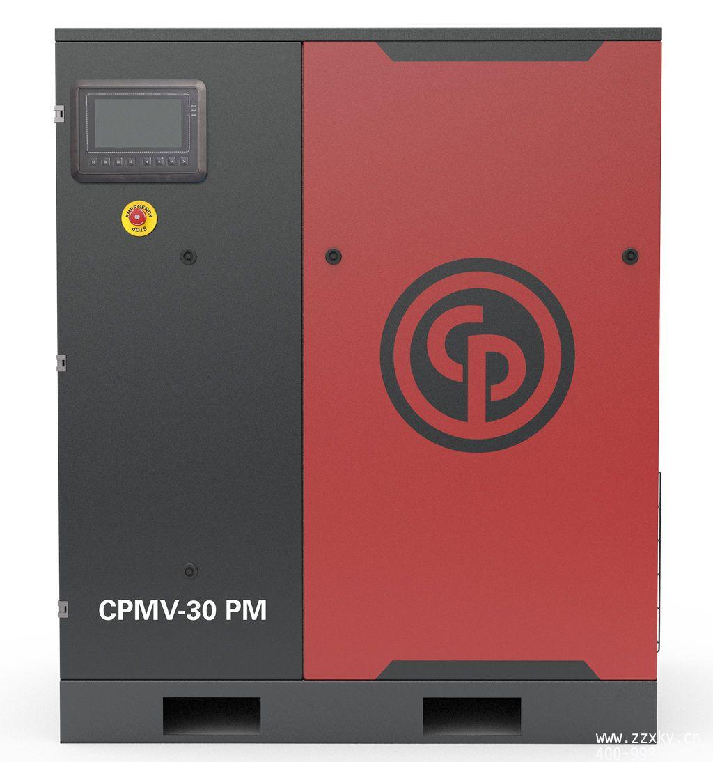 昆西 CPMV-30 PM系列工业螺杆变频空气压缩机