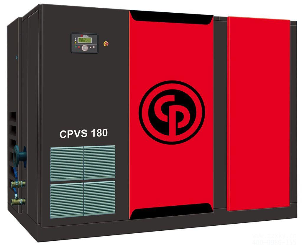 CPVS 180变频螺杆空压机