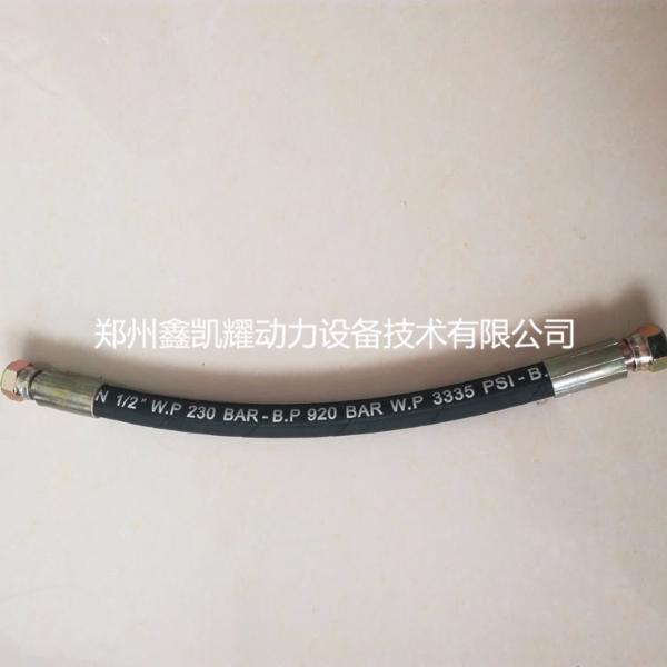 英格索兰空压机油管39575279 IR高压软管总成 钢丝编织进油管