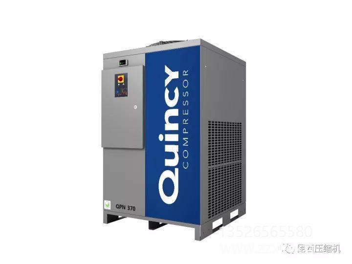 昆西压缩机QPN系列冷冻式干燥机