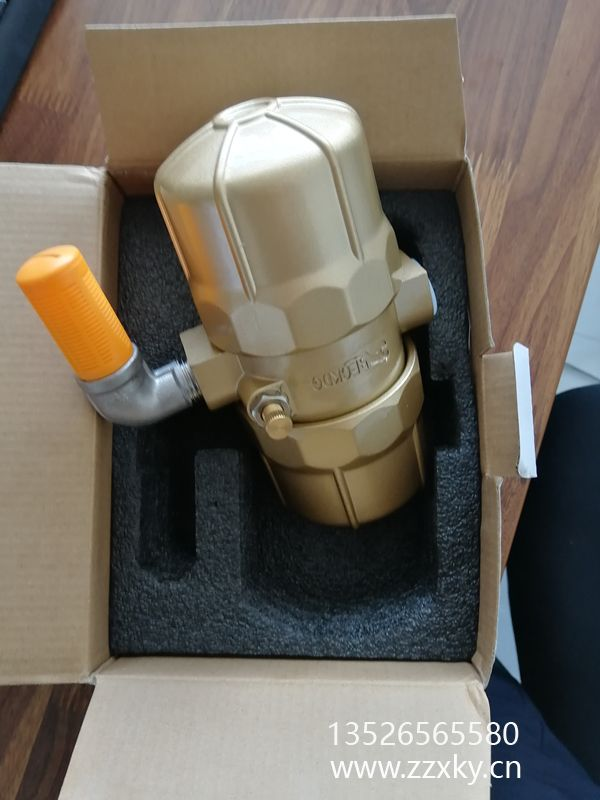 BECKDG气动式排水器